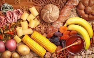 Подробно об углеводах при похудении