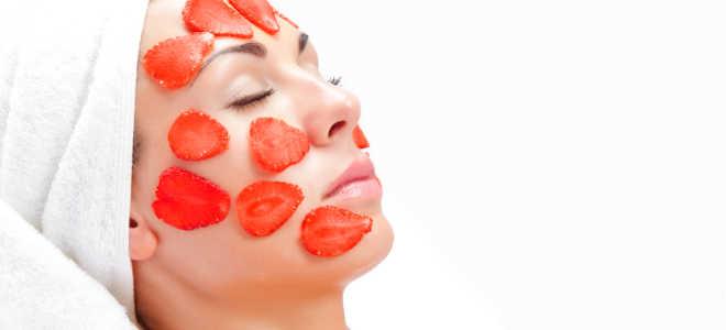 Клубничная маска для лица — вкусные рецепты красоты