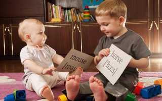 Со скольки лет учить с ребёнком английский язык