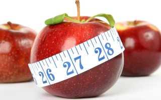 Диета на яблоках — витаминное похудение