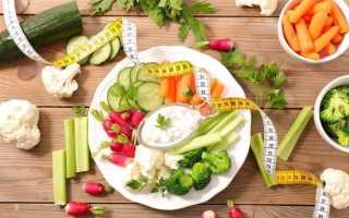 Самые эффективные овощи для похудения