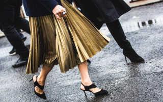 С чем носить плиссированную юбку и выглядеть стильно?