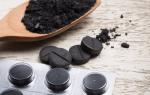 Активированный уголь для похудения – миф или реальность?