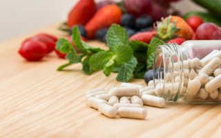 Витамины для иммунитета у взрослых