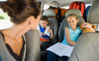 Чем занять ребёнка в дороге